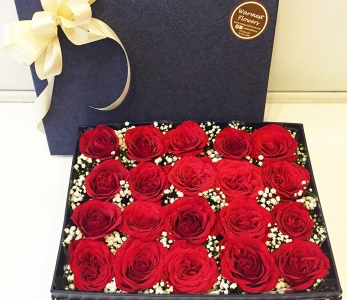Flower Box 08